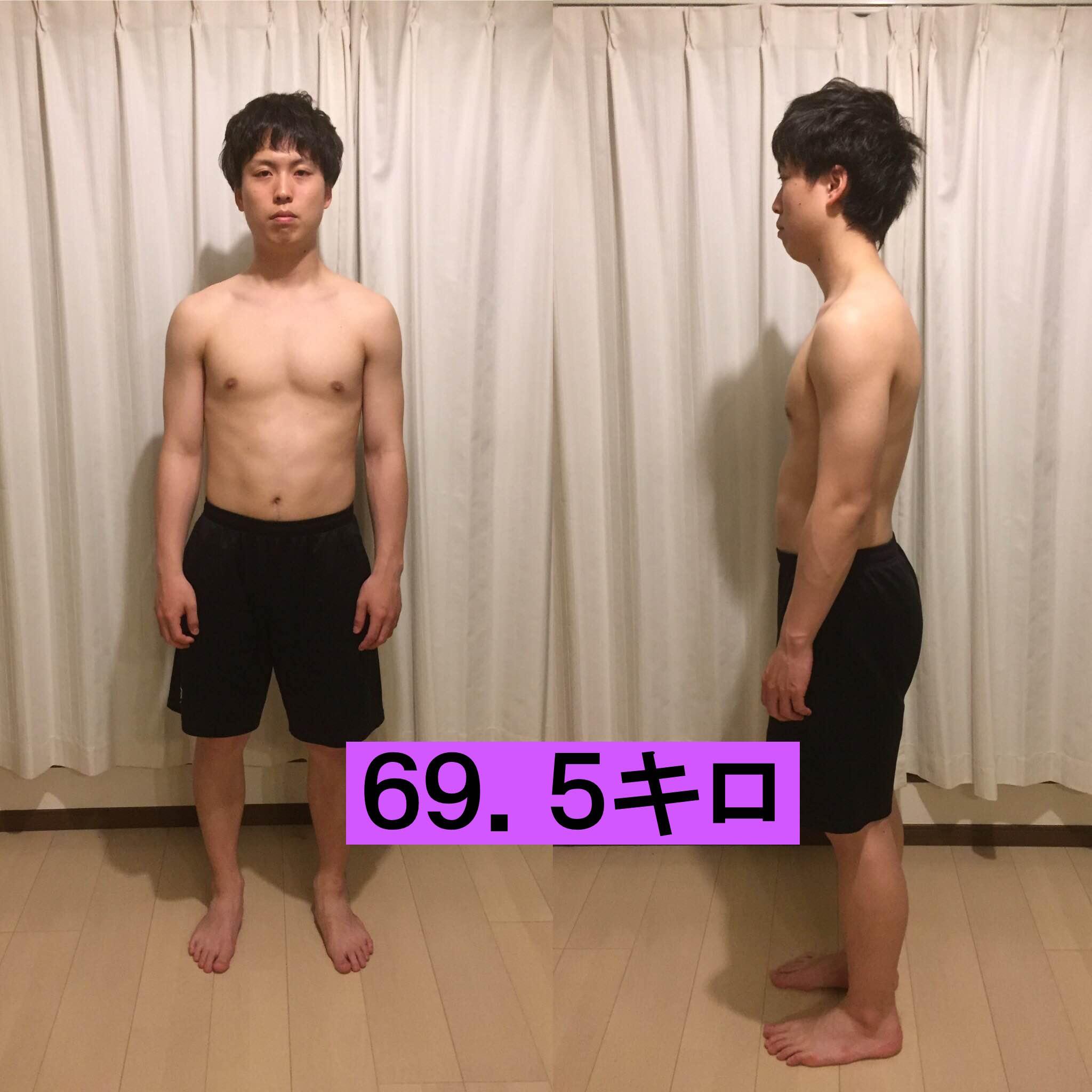 14日ファスティング(断食)の見た目の変化