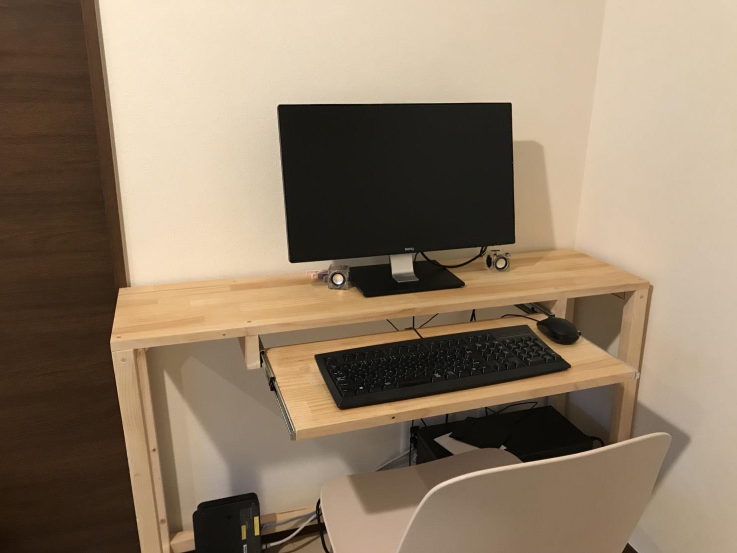 パソコン用 DIY 机