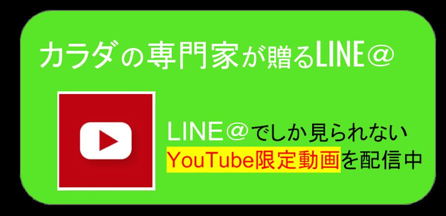 福岡で活動する城本拓実のLINE@